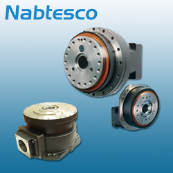 Nabtesco Quick Mounting Gearbox
